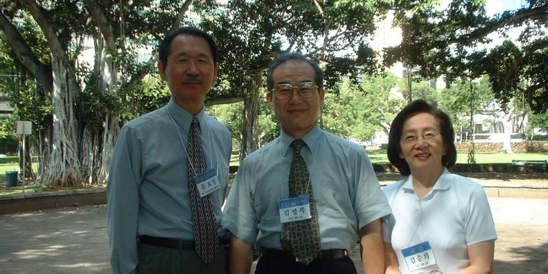 2003 - 하와이 선교대회<br> 하와이 선교 대회에서 유효명 장로와 함께 (2003. 2. 5.) 유효명 장로, 김정복 목사, ...