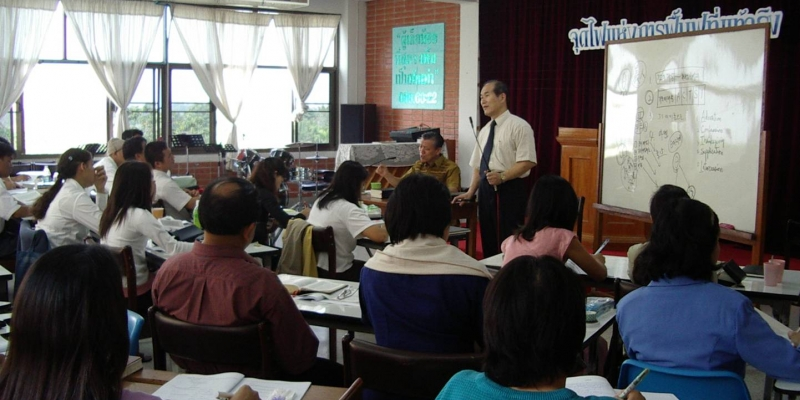 2004 - Thailand<br> Thailand Evangelica College & Seminary (윤수길 선교사) 기도학 강의(2004. 1.27.)